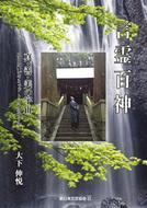 book_02c_blog.jpg