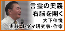 kotodama_ryusuibana02_02a.jpg